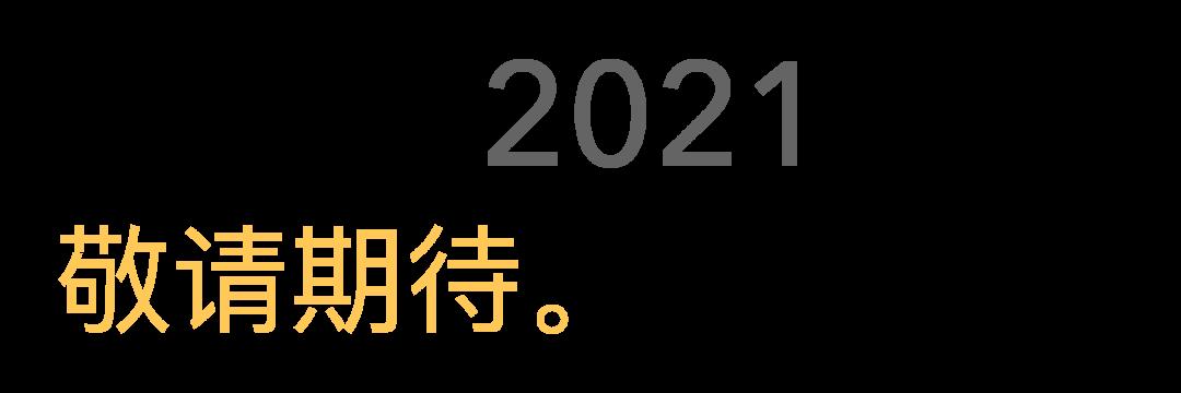 深国交SUCC 2021|谷歌搜索设计者&联想全球副总裁受邀分享!  深国交 深国交商务实践社 第6张