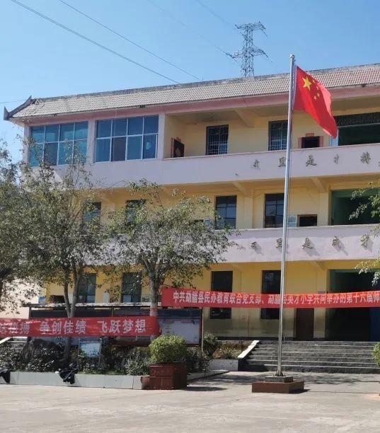 深国交游子社UZIV| 心灵的启迪 -- 云南支教回忆录