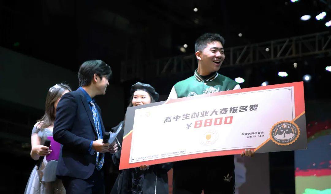 深国交2021 Fashion Show - 校园活动 疫情之下的时尚  深国交 深圳国际交流学院 第20张