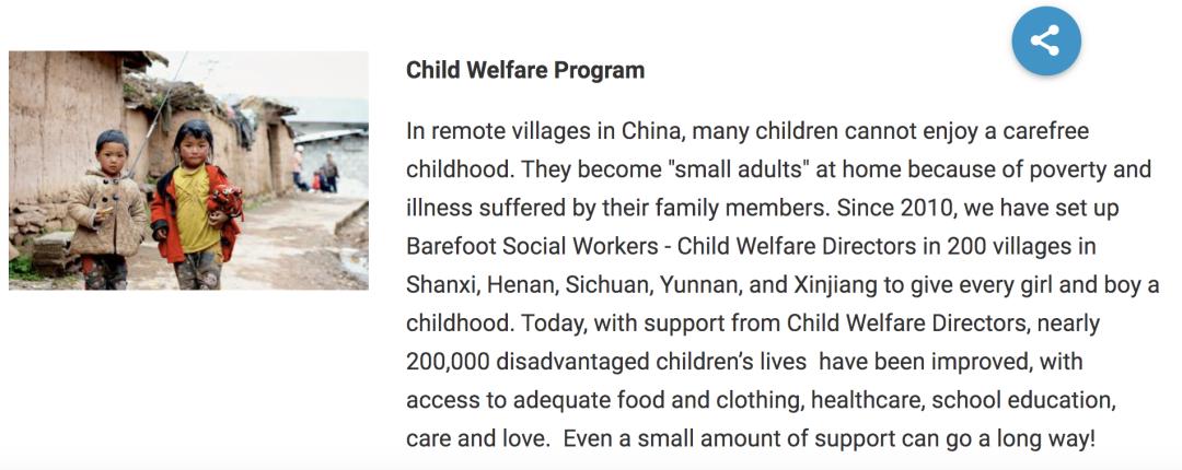 深国交学生参加的募捐活动:Children's Rights | 生而不同, 生而平等  深国交 深圳国际交流学院 第8张