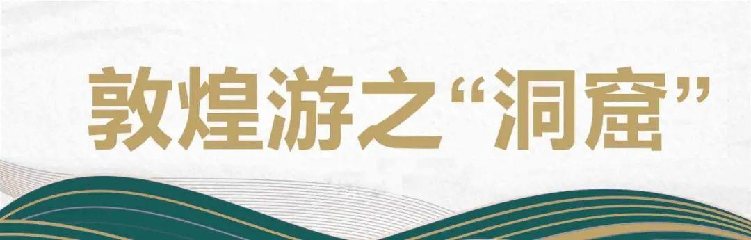 深圳国际交流学院文史组主办了一场