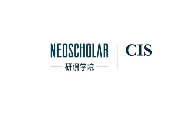 深国交SUCC 2021商赛|学术分享  深国交商务实践社 第3张