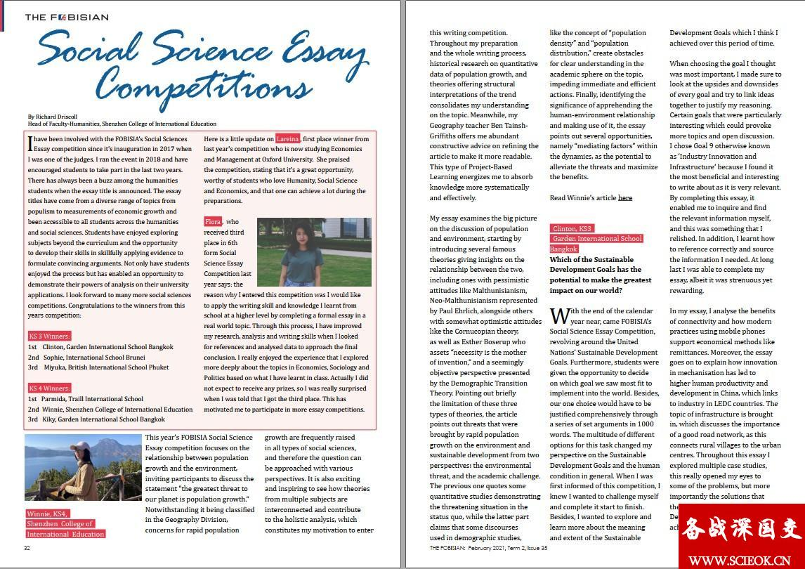 Social Science Essay Competition (By Richard Driscoll)  Winnie 竞赛 第2张