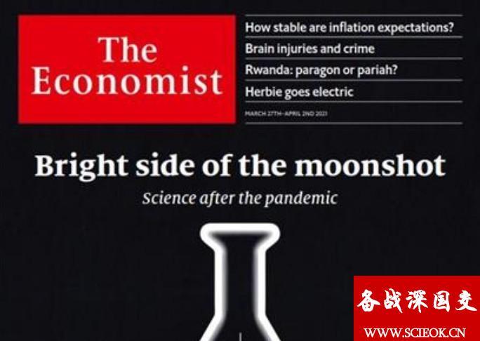 The Economist-2021.03.27《经济学人》杂志电子版(英文)  英文原版杂志 Economist 经济学人电子版 第1张