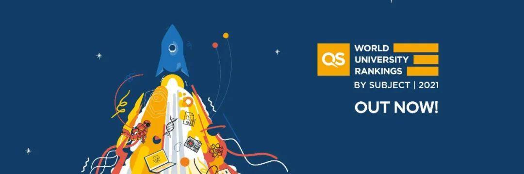 2021年QS世界大学学科排名发布!抢看五大学科的世界Top10排名