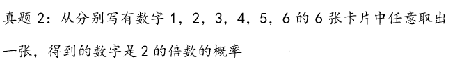 深国交2021年5月30日入学考试试题[数学/英语]部份真题分享  深国交 备考国交 第8张