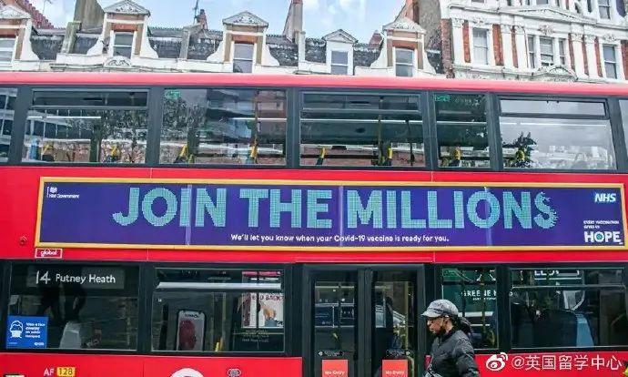 英国0新增死亡!伦敦1.5万年轻人抢先打新冠疫苗!排队现场堪比音乐节!  英国留学 留学 第19张