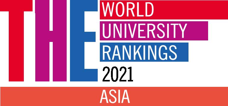 2021年泰晤士高等教育亚洲大学排名 清华地位难以被撼动