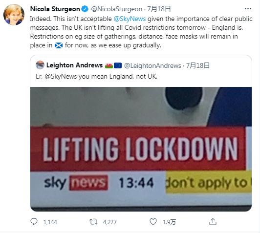 苏格兰:完全解封?跟我们无关!因为:英国≠英格兰 !