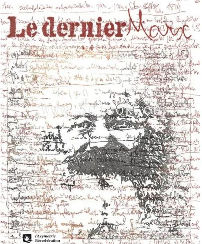 哲学人类学 | 马克思的「欧洲中心主义」:后殖民研究与马克思学(下)  哲学 第1张