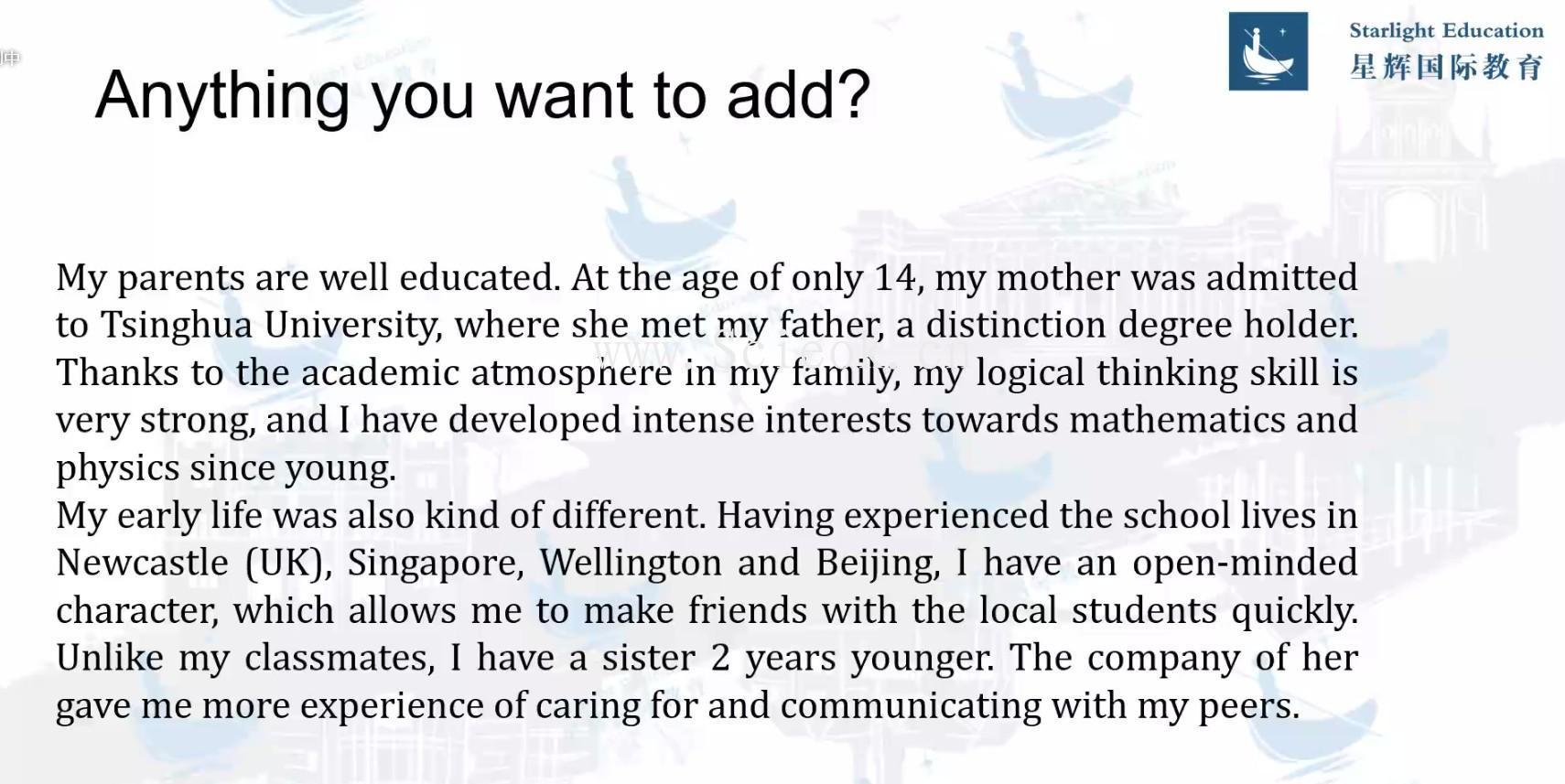 星辉国际教育:如何写出能惊艳牛剑面试官的文书  牛津大学 留学 Vinson 第14张