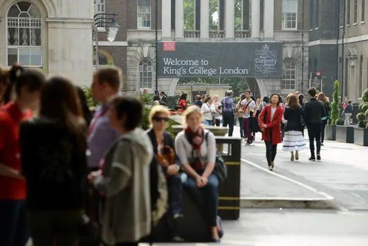 英本申请录取率大公开,UCL的offer比爱大还好拿?  数据 英国留学 第11张
