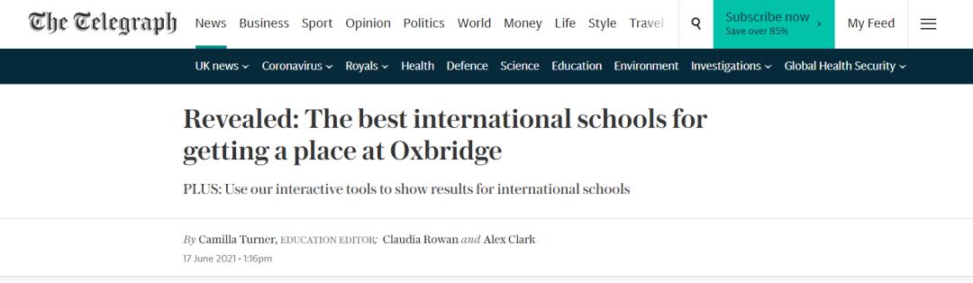 牛剑有偏爱的国际学校 深国交在亚洲最受偏爱学校中排名第4