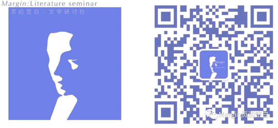 """深国交Margin文学社2021招新: 让""""自己""""在对话中浮现出来  深国交 深圳国际交流学院 学在国交 第6张"""