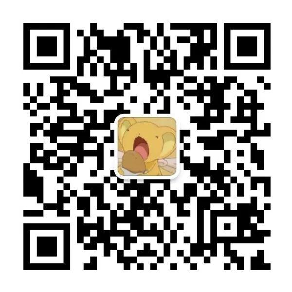 深国交商务实践社BPC学术   奈雪的茶如何跑赢同行上市?  深圳国际交流学院 学在国交 深国交商务实践社 第13张