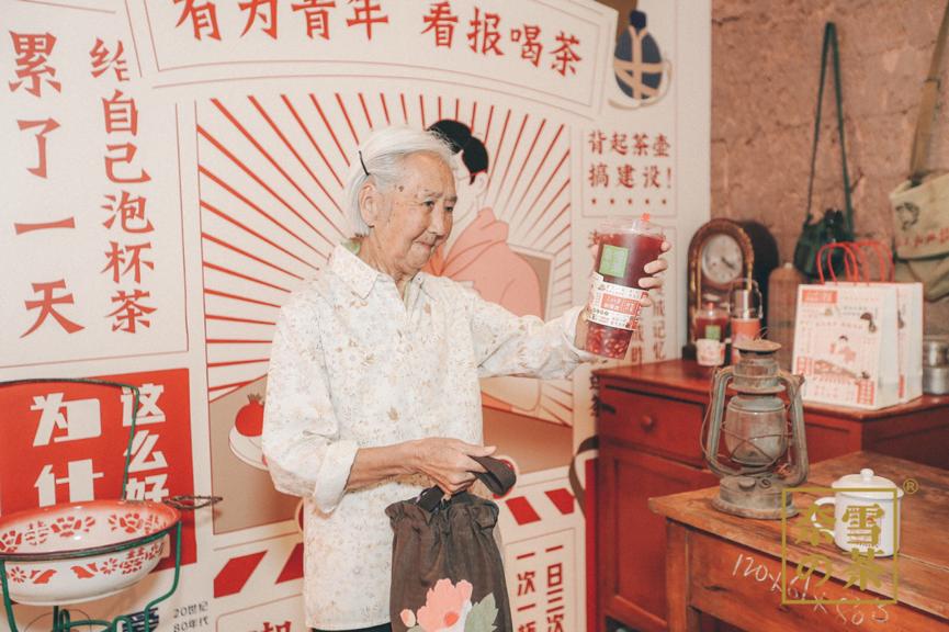 深国交商务实践社BPC学术   奈雪的茶如何跑赢同行上市?  深圳国际交流学院 学在国交 深国交商务实践社 第10张