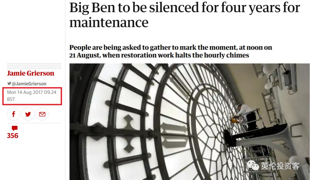 修了4年,伦敦大本钟回归在即!以后又可以拍照打卡了  英国留学 第9张