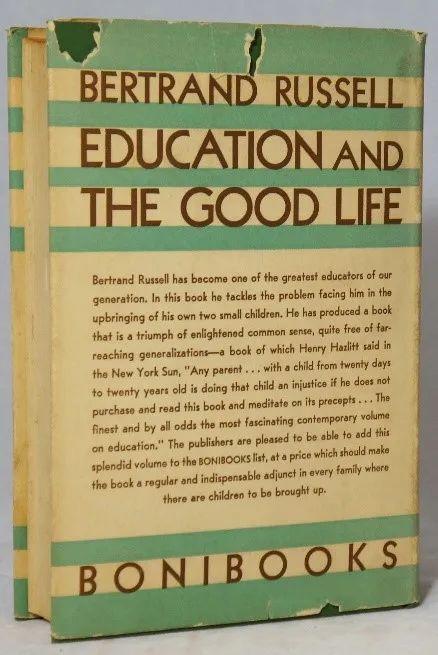 教育是开启新世界的钥匙——著名哲学家、历史学家、数学家、逻辑学家罗素谈教育  哲学 第7张