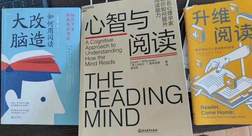 脑科学最新研究:整天刷手机的孩子也许真的不会怎样读书了  第1张
