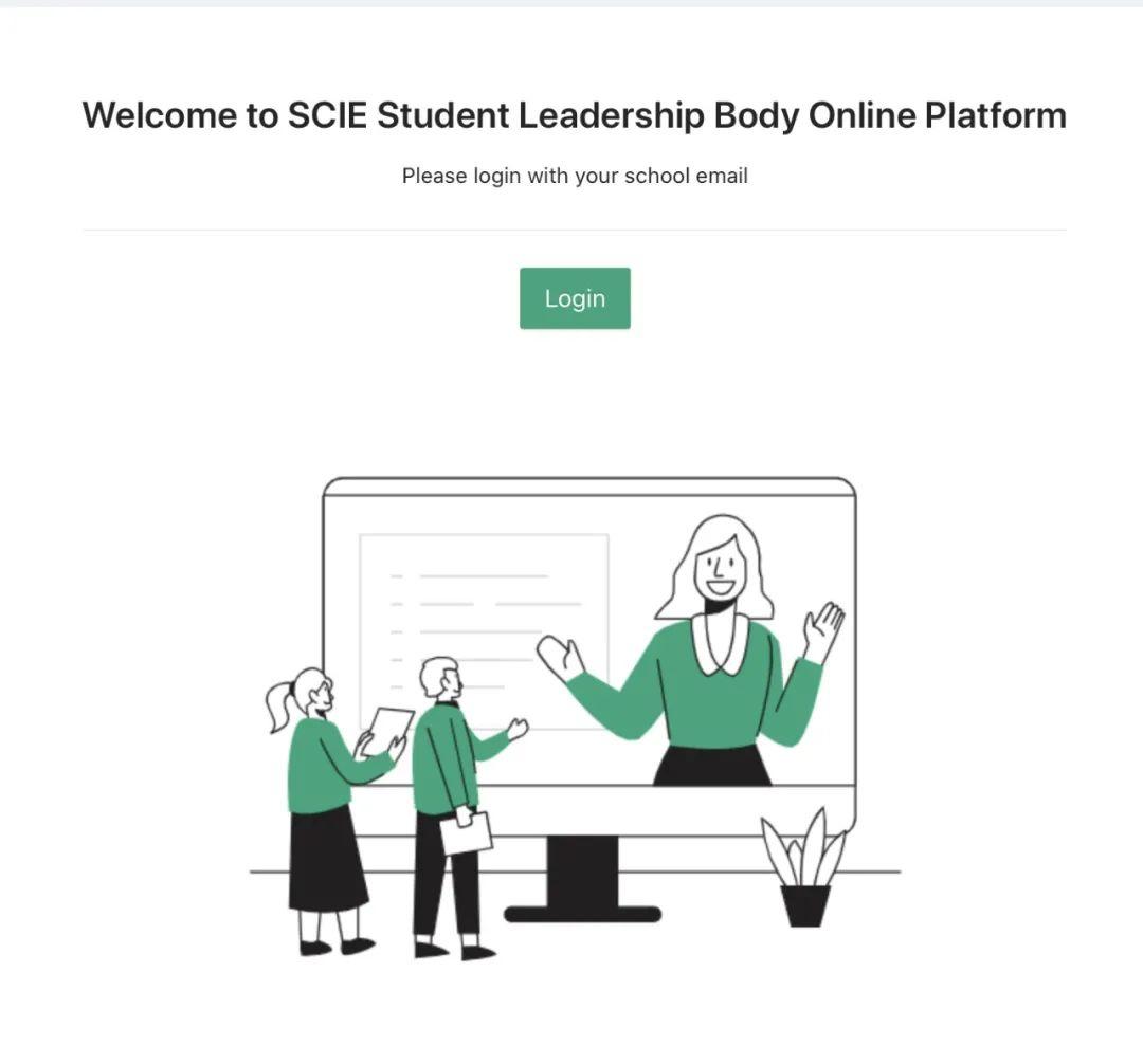 深国交全新提议系统 Student Council: New Online Petition System