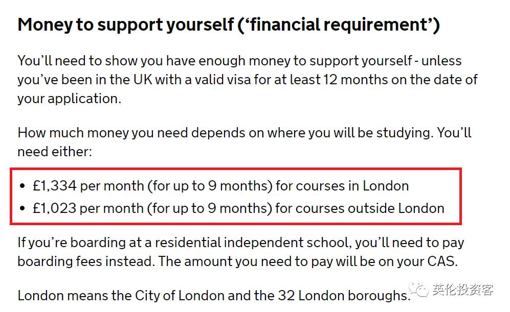 英国留学一年要准备多少钱?伦敦地区一年要准备50万起,你信吗?  英国留学 费用 第2张